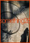詩誌『something28』