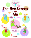 The Five Senses and Me 五感とわたし